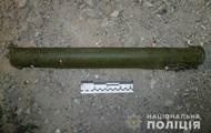 В Торецке нашли гранатомет и тысячу патронов