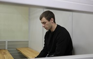 Дело Гандзюк: фигуранта отпустили под домашний арест