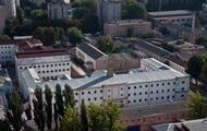 Практически все руководство Киевского СИЗО уволено - Минюст