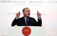 Ердоган заборонив купувати нерухомість за валюту