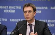 Омелян заявил, что не уйдет в отставку