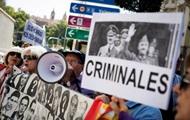 Парламент Испании принял решение перезахоронить останки Франко