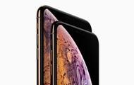 iPhone 2018 в Украине: какими будут цены