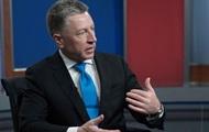 Волкер упрекнул Киев в отношении к жителям