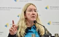 Супрун предложила украинцам лечиться музыкой