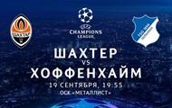 Шахтер – Хоффенхайм: онлайн трансляция матча Лиги чемпионов