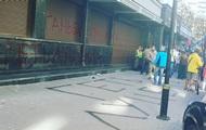Полиция открыла три дела из-за беспорядков под ГПУ