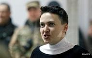 Верховный суд признал законным снятие неприкосновенности с Савченко