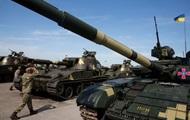 В Раде начали расследование хищений в армии