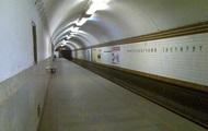 В Киеве закроют на вход станцию метро Политехнический институт