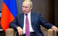 Путін: відповідь РФ щодо Іл-20 помітять усі
