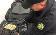 Львовские пограничники обнаружили в багаже 80 кг маковой соломки
