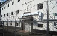 Заключенные в