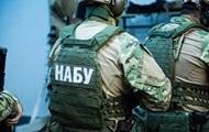 Итоги 19.09: Конфликт САП и НАБУ, паспорта Венгрии