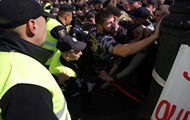 Сутички біля Ради: постраждали четверо людей