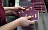 В ОГА сообщили, что жителям Закарпатья семь лет выдают венгерские паспорта