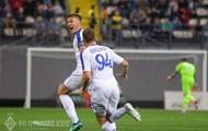 Динамо - Астана 2:2 видео голов