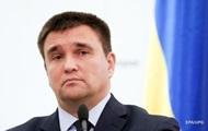 Угорщина не почула претензії України - Клімкін