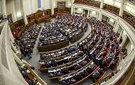 ВР приняла проект госбюджета к рассмотрению