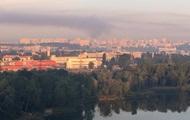 В ГСЧС пояснили происхождение смога в Киеве