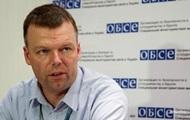 В разведении сил на Донбассе регресс - ОБСЕ