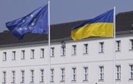 Курс на ЕС и НАТО в Конституции закрепят к весне