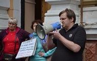 В Одесі протестують під будівлею обласної поліції