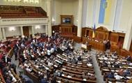 Опрос: Верховная Рада – самый коррумпированный орган в стране