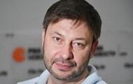 У СБУ заявили про закінчення розслідування справи Вишинського
