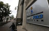 Нафтогаз начал новый арбитраж в споре с Газпромом