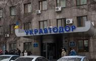 Стало известно, кто в Укравтодоре присвоил 30 млн