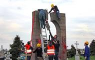 Війна пам'ятників. Нове загострення з Польщею