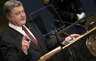 Порошенко закликав до введення миротворців на Донбас