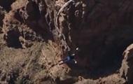 Уилл Смит прыгнул с вертолета в Гранд-Каньон