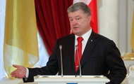 В МИД Венгрии обвинили Порошенко в притеснениях