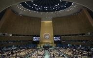 Итоги 26.09: Выступление Порошенко и ожидания МВФ