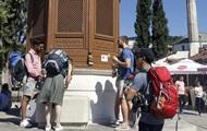 День туризма в сентябре: история и как отмечают