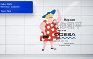Одесский аэропорт провел ребрендинг к открытию нового терминала