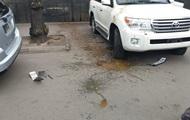 В Киеве облили фекалиями авто российских дипломатов