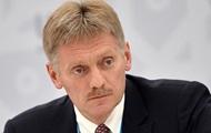 В Кремле прокомментировали новые санкции Украины