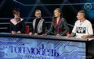 Топ-модель по-украински 2018: смотреть 5 выпуск онлайн