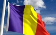Министр образования Румынии уволился из-за школ венгерского меньшинства
