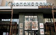 В Киеве прекращает работу кинотеатр Кинопанорама