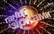 Танцы со звездами 2018: 6 онлайн выпуск 30.09.2018