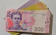 В Кабмине рассказали, когда в Украине будут зарплаты по 15 тысяч