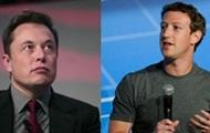 Маск и Цукерберг потеряли за день миллиарды