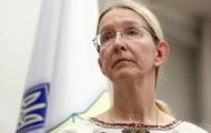 В Раде рассмотрят требование об отставке Супрун 2 октября