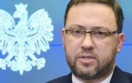 Польша: Украина важна для Запада на фоне роста влияния Китая