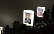 В метро Киева вывесили рекламу главы НАБУ Сытника