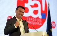 Премьер Македонии назвал успешным референдум о новом названии страны